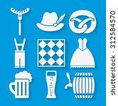 oktoberfest beer festival icons ... | Shutterstock .eps vector #312584570