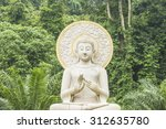 buddha images in the temple. | Shutterstock . vector #312635780
