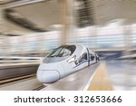 High Speed Train At The...