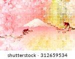 monkey fuji new year's card | Shutterstock .eps vector #312659534