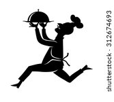 cook runs and is dish.... | Shutterstock .eps vector #312674693