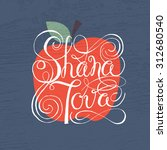 vector collection of labels and ... | Shutterstock .eps vector #312680540