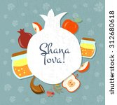 vector collection of labels and ... | Shutterstock .eps vector #312680618