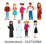 nationalities icons | Shutterstock .eps vector #312714584
