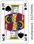 poker playing card king spade | Shutterstock .eps vector #312744596