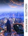 shanghai pudong skyline at night   Shutterstock . vector #312774554