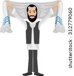 jew | Shutterstock .eps vector #312779060