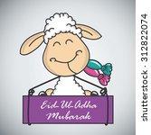 eid ul adha festival of... | Shutterstock .eps vector #312822074