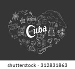 set of hand drawn cuba icons ... | Shutterstock .eps vector #312831863