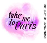 take me to paris. hand drawn...