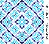 embroidered handmade cross... | Shutterstock .eps vector #312843134