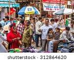 mumbai  india   august 27  2015 ... | Shutterstock . vector #312864620