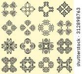set of design elements for... | Shutterstock .eps vector #312898763