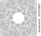 vector monochrome floral... | Shutterstock .eps vector #312952853