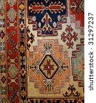 Turkish Carpet  Details Of...
