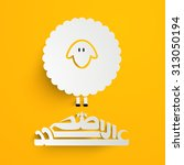 creative illustration of sheep... | Shutterstock .eps vector #313050194