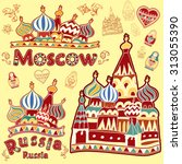 set of moscow symbols   st.... | Shutterstock .eps vector #313055390