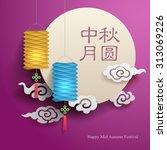chinese lantern festival... | Shutterstock .eps vector #313069226