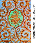 color painting ancient... | Shutterstock . vector #313152344