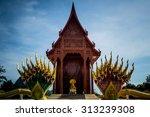 ubosot from teak thai style... | Shutterstock . vector #313239308