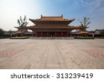 chinese temples decorated... | Shutterstock . vector #313239419