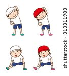 children to gymnastics | Shutterstock .eps vector #313311983