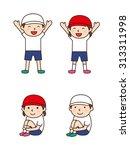 children to gymnastics | Shutterstock .eps vector #313311998