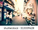 shopping in seoul city street   ... | Shutterstock . vector #313339628