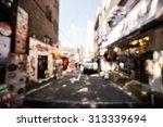 shopping in seoul city street   ... | Shutterstock . vector #313339694