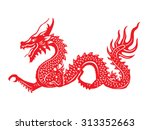 Red Paper Cut Out Of A Dragon...
