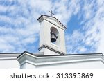 Small Bell Tower With A Bell O...