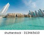 dubai   january 10  2015  the... | Shutterstock . vector #313465610