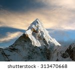 Evening View Of Ama Dablam Wit...