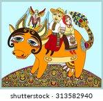 authentic ukrainian traditional ...   Shutterstock .eps vector #313582940