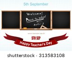 three components chalkboard.... | Shutterstock .eps vector #313583108