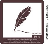 feather icon | Shutterstock .eps vector #313588823