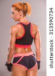 rear view of athletic  muscular ... | Shutterstock . vector #313590734