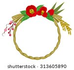 japanese traditional wreath...   Shutterstock .eps vector #313605890