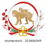 year of the monkey ornament ... | Shutterstock .eps vector #313606349