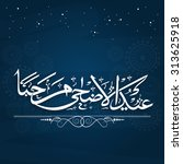 arabic calligraphy text eid al...   Shutterstock .eps vector #313625918