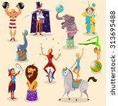vintage circus symbols icons... | Shutterstock .eps vector #313695488