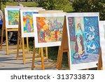 berdsk  russia  siberia  ... | Shutterstock . vector #313733873