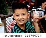 pengzhou  china   october 1 ... | Shutterstock . vector #313744724