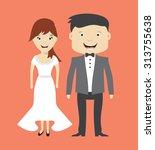 bride and groom wedding vector...   Shutterstock .eps vector #313755638