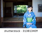 japanese kimono woman  | Shutterstock . vector #313813409