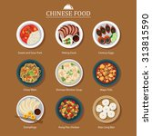 set of chinese food | Shutterstock .eps vector #313815590