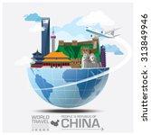china landmark global travel... | Shutterstock .eps vector #313849946