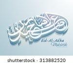 3d glossy arabic calligraphy... | Shutterstock .eps vector #313882520