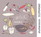 set of hand drawn wok...   Shutterstock .eps vector #313904060