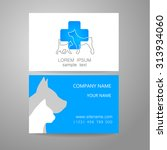 veterinary   template logo. the ... | Shutterstock .eps vector #313934060